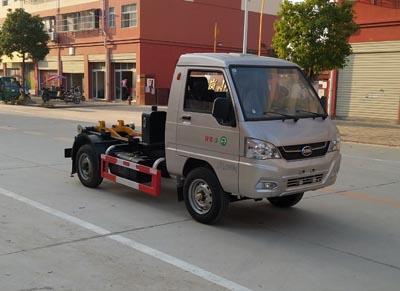 CLW5031ZXXK5车厢可卸式勾臂垃圾车