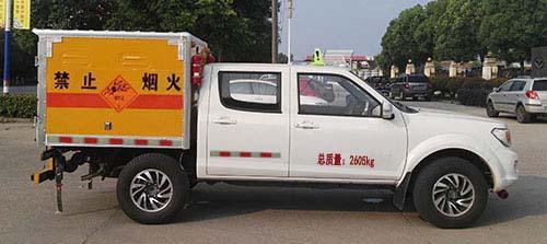 HCQ5033XQYE5爆破器材運輸車圖片