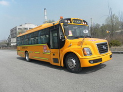 黃海牌中小學生專用校車例行保養的內容和要求幼兒園校車
