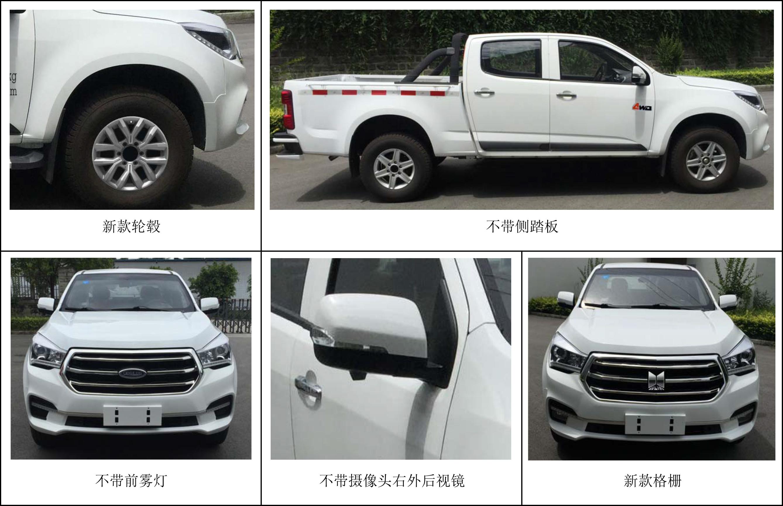 庆铃(繁体)ql1030cdhw2型多用途货车多方位图