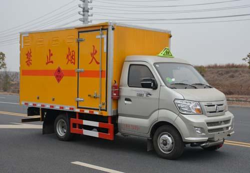 (厢长3.18米)重汽易燃气体厢式运输车