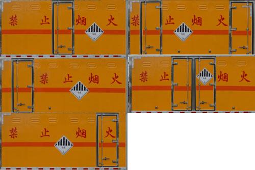 (廂長3.17米)東風途儀雜項危險物品廂式運輸車_高清圖片