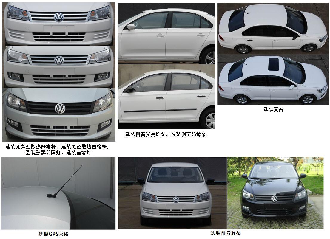 大众汽车牌轿车_价格_报价_图片-上汽大众汽车有限