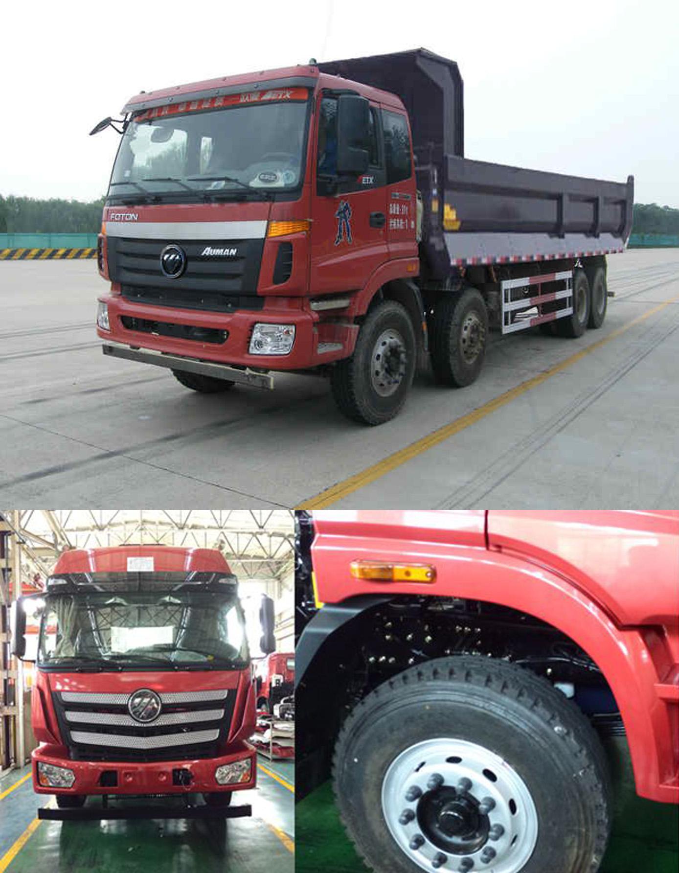 欧曼bj3313dmpcf-xa型自卸汽车多方位图图片