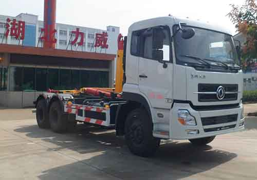 HLW5250ZXXT勾臂式垃圾车