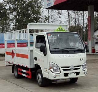 跃进气瓶运输车(汽油)