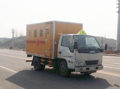 (厢长3.1米)江铃爆破器材运输车