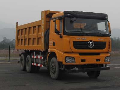 陕汽SX5250ZLJ5B464B自卸式垃圾车