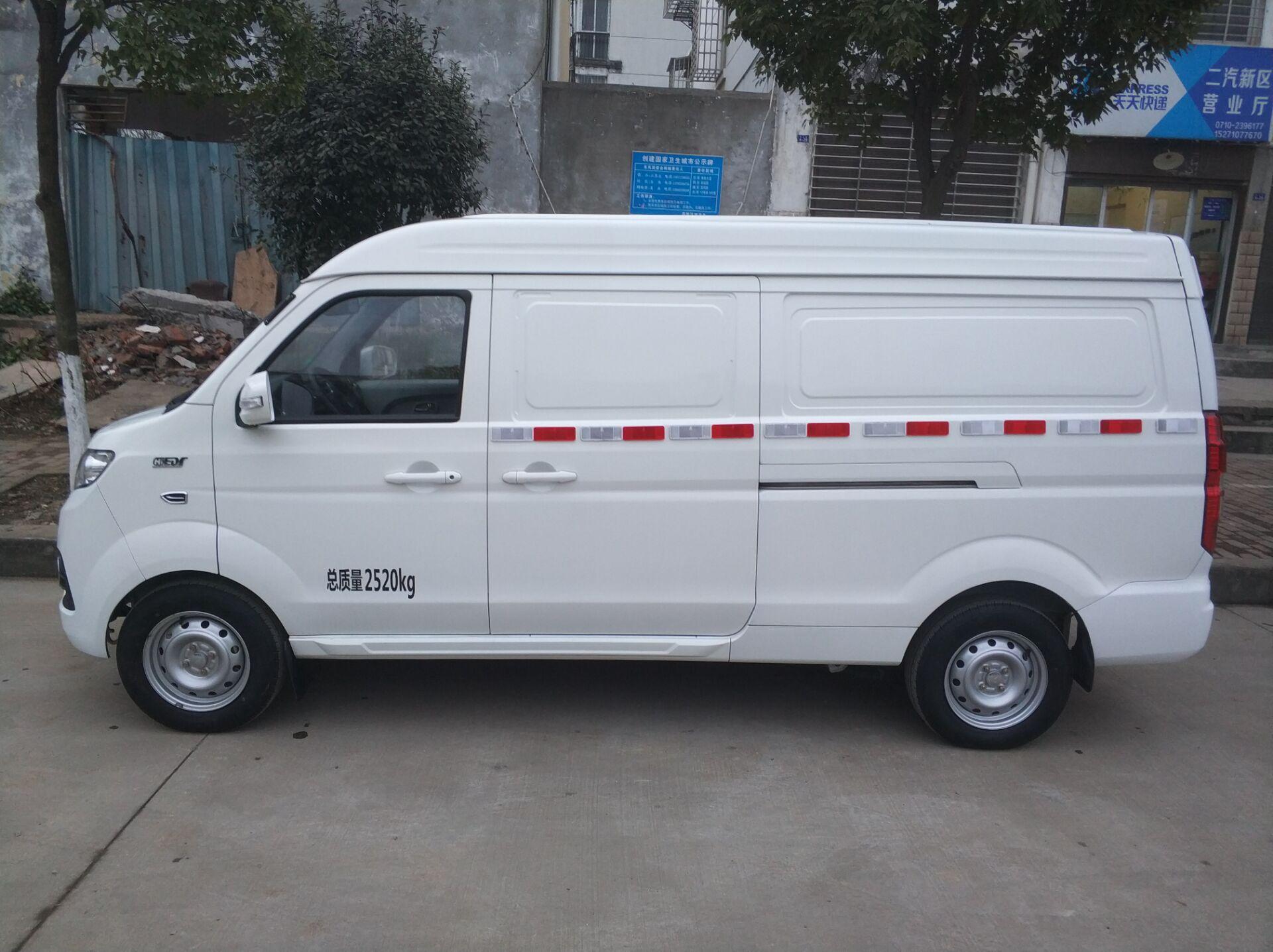 ����XXy�-yol_陆地方舟牌rq5026xxyevh0型纯电动厢式运输车图片