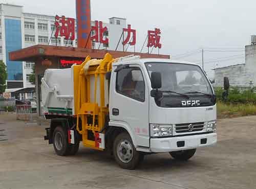 HLW5040ZDJ5EQ压缩式对接垃圾车