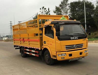 大多利卡气瓶运输车(D7)