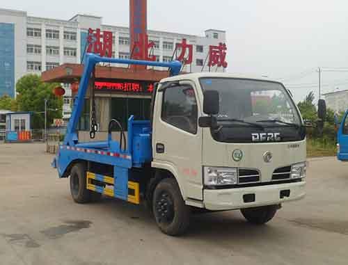 HLW5040ZBS5EQ摆臂式垃圾车