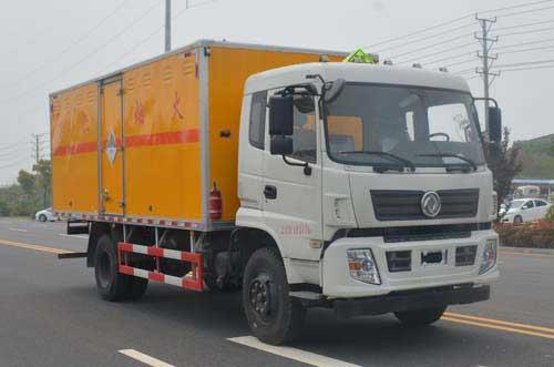 JHW5180XZWDJ雜項危險物品廂式運輸車