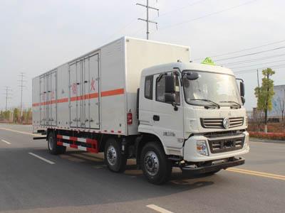 (厢长9.5米)东风杂项危险物品厢式运输车