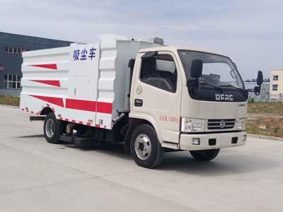 東風3噸小型吸塵車