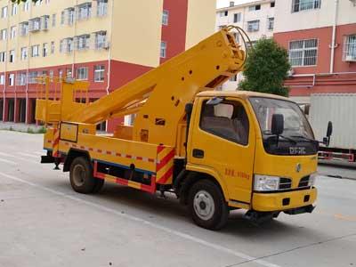 CLW5061JGKD5高空作业车