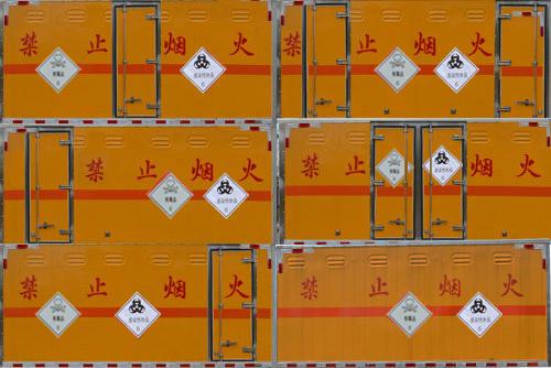 (厢长6.19米)天锦毒性和感染性物品厢式运输车_高清图片