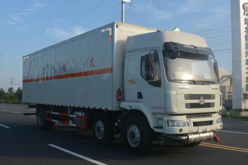 JHW5250XZWL雜項危險物品廂式運輸車