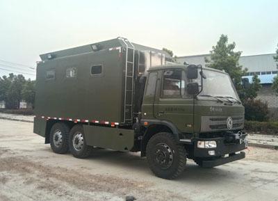 野外自行式炊事車|軍用6驅飲食保障餐車
