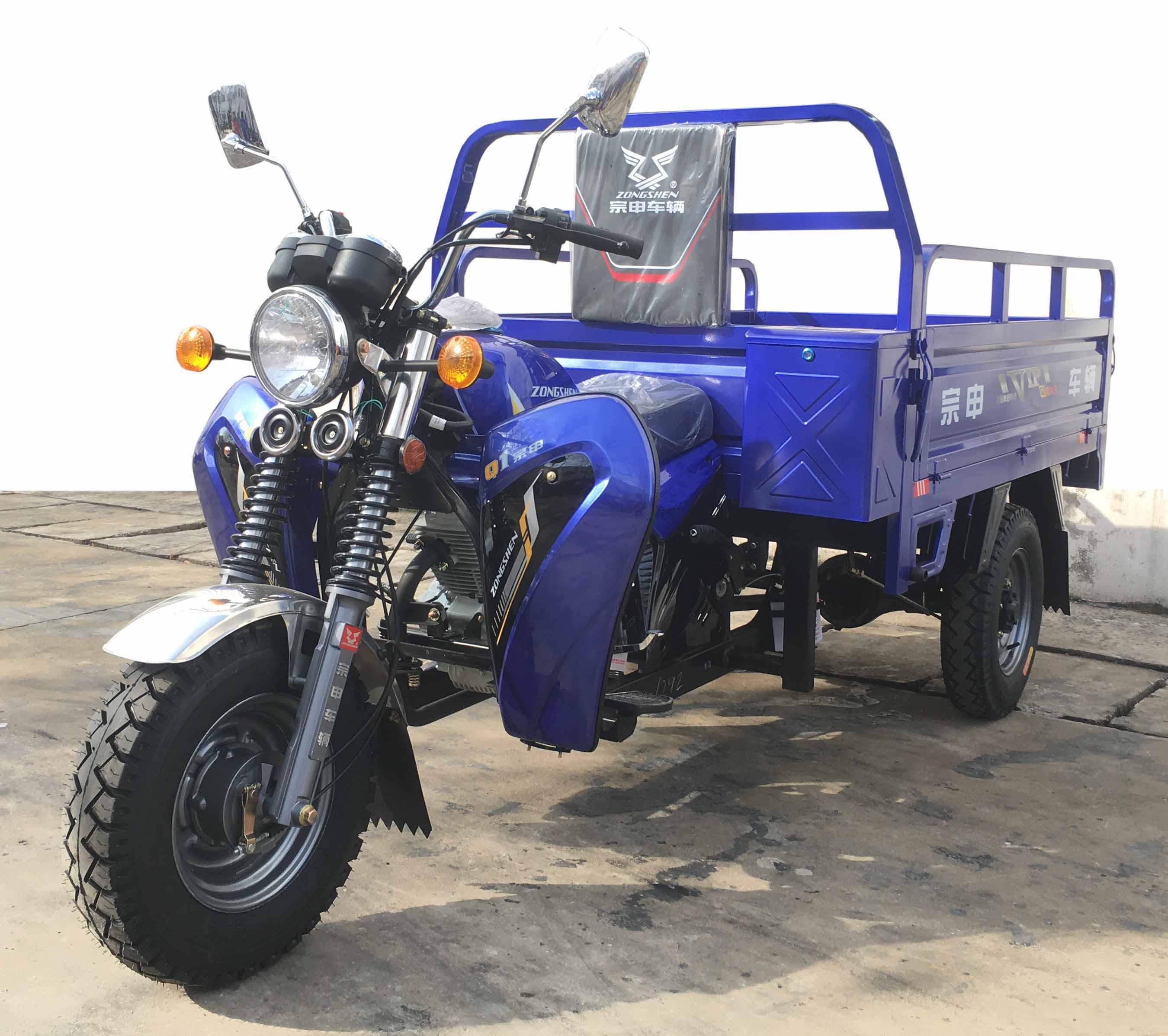 zs175zh-9a型正三轮摩托车