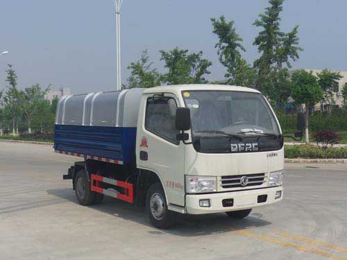 CSC5042ZLJ5自卸式垃圾车