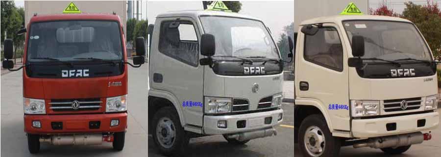 多利卡4.1米氣瓶運輸車圖片
