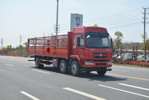 JHW5250TQPL氣瓶運輸車