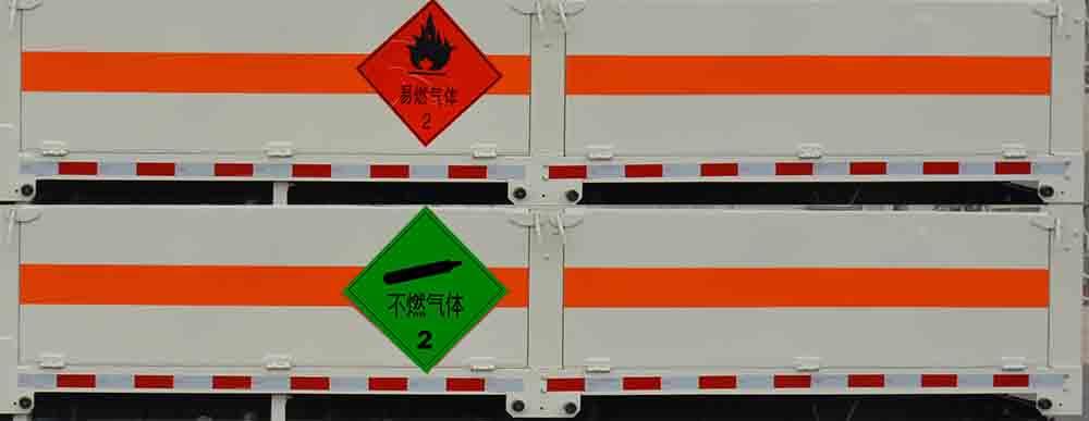 JHW5250TQPL气瓶运输车图片