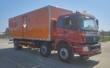 (厢长7.7米)福田杂项危险物品厢式运输车