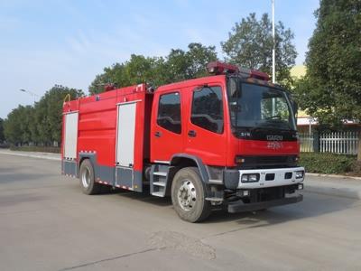 JDF5170GXFSG70水罐消防车