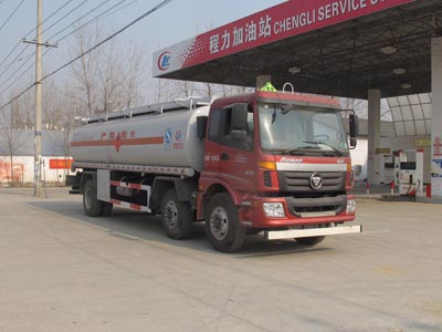 CLW5250GJYB5加油车