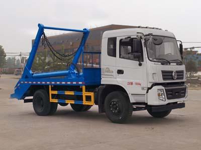 东风专底10吨摆臂式垃圾车