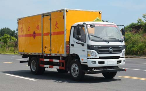 JHW5120XRQB-F6易燃氣體廂式運輸車