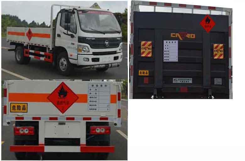 福田奧鈴4米氣瓶運輸車圖片