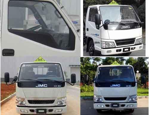 JHW5040TQPJX氣瓶運輸車圖片