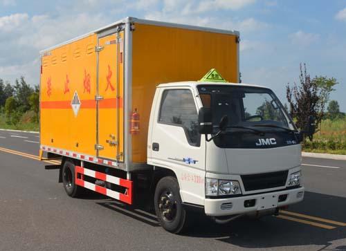 JHW5040XZWJX雜項危險物品廂式運輸車