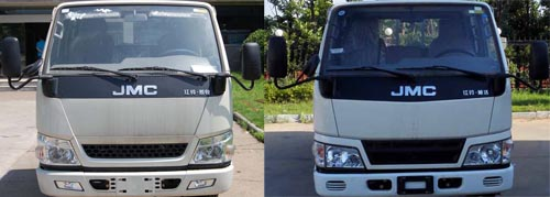 JHW5042XRQJX易燃氣體廂式運輸車圖片