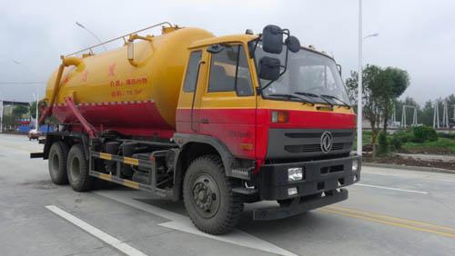 HCQ5258GXWE5吸污车