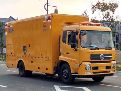 CLW5160XXHD5救险车