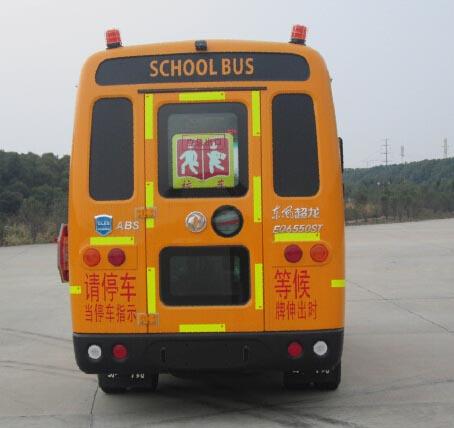 东风幼儿专用校车图片
