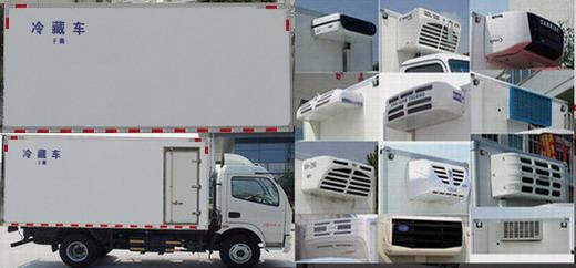 东风凯普特冷藏车厢长4米