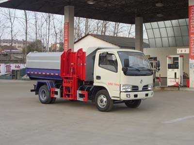 东风小多利卡5吨挂桶式垃圾车