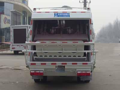 东风大多利卡压缩式垃圾车图片
