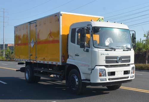 JHW5180XZWD雜項危險物品廂式運輸車