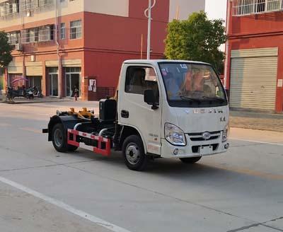 躍進3方勾臂垃圾車(躍進3方車廂可卸式垃圾車)