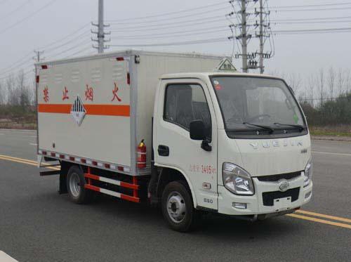 JHW5031XZWS雜項危險物品廂式運輸車
