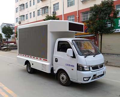 CLW5030XXCE5宣传车