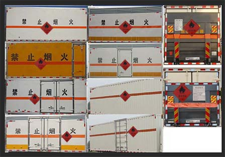 10噸危險品貨車3類易燃液體廂式運輸車圖片