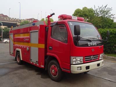 4噸水,0.5噸干粉水聯用消防車