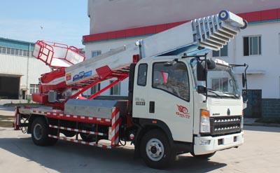 重汽38米搬家高空作业车